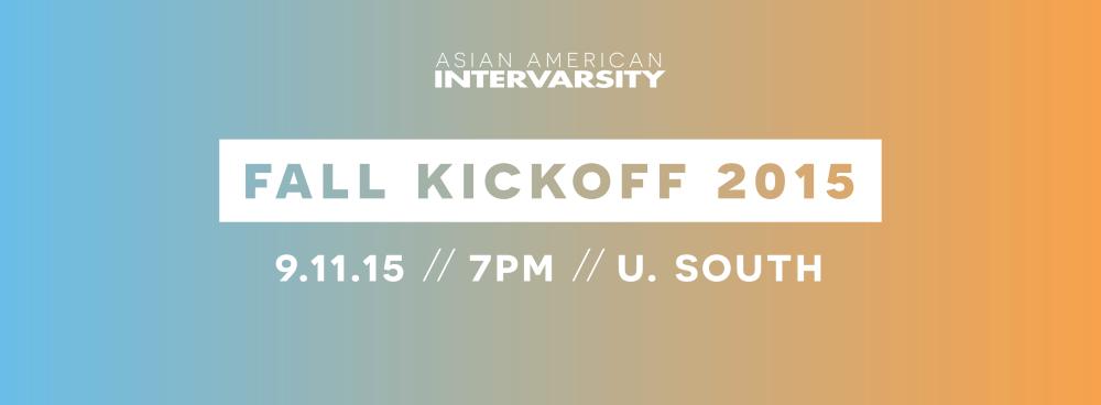 AAIV_Kickoff2015_web-03